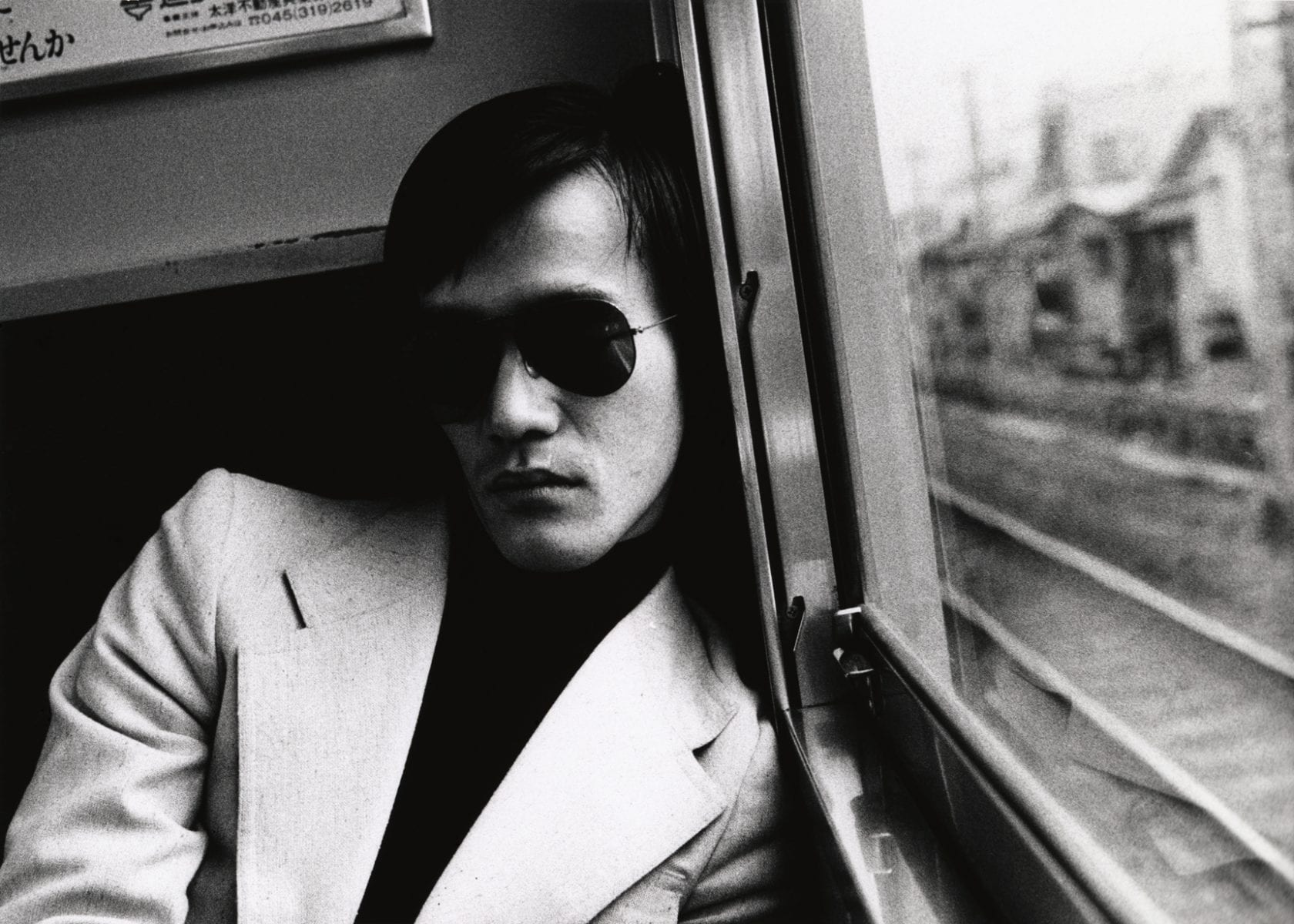 Man on train Black and White photography Daidō Moriyama
