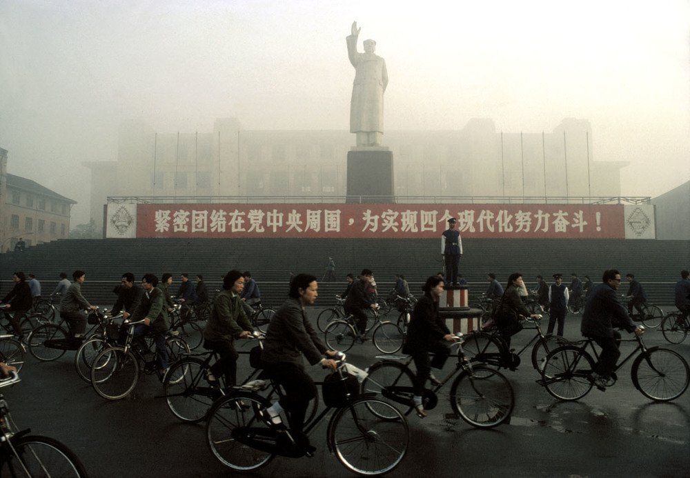 Chengdu industrial palace, 1980 by Bruno Barbey China photography