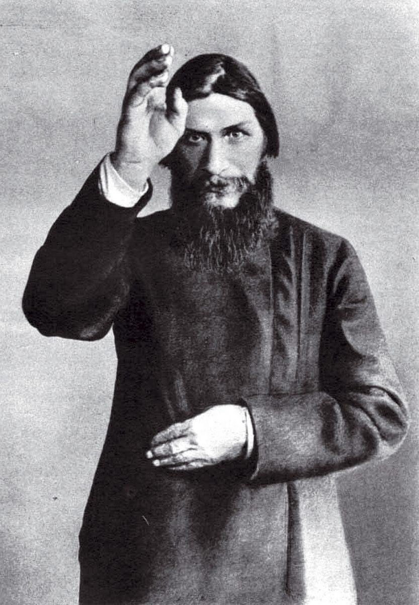 Russie Photographe inconnu - Grigori Yefimovich Rasputin