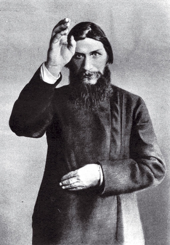 Russia Unknown Photographer - Grigori Yefimovich Rasputin