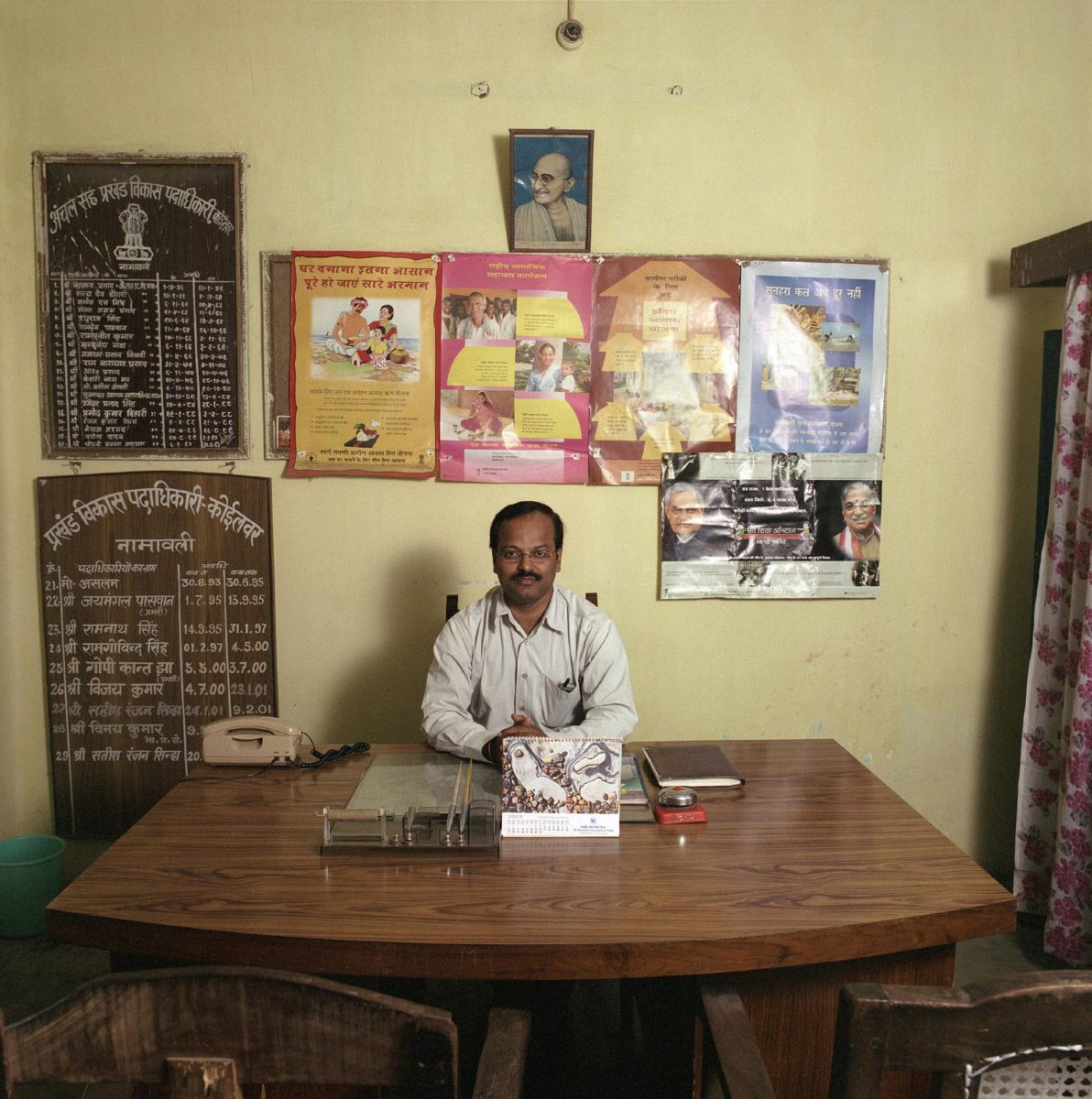 Satish Ranjan Sinha (35 ans), responsable du développement des blocs © Jan Banning