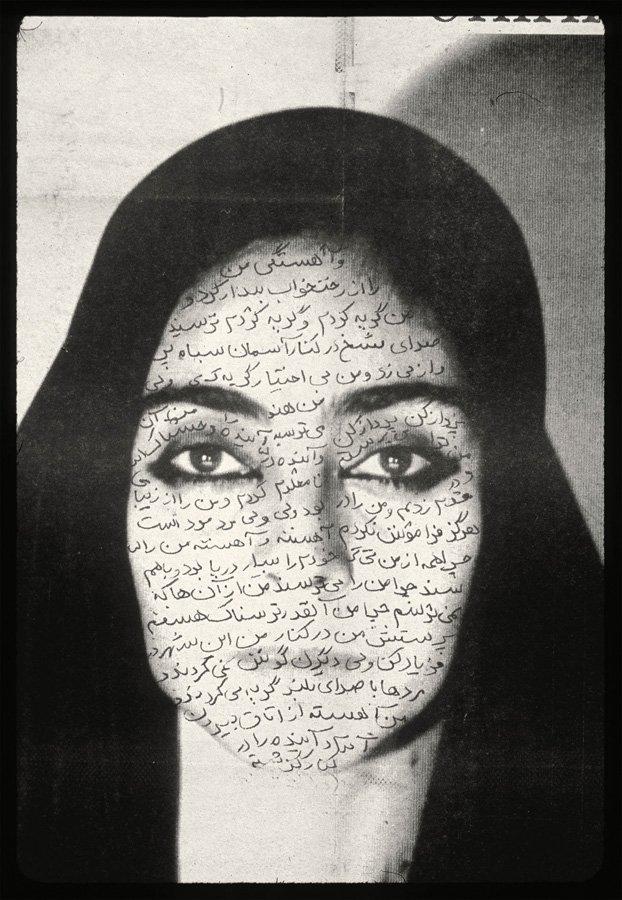 Mujeres de Allah, Irán, 2014 © Shirin Neshat