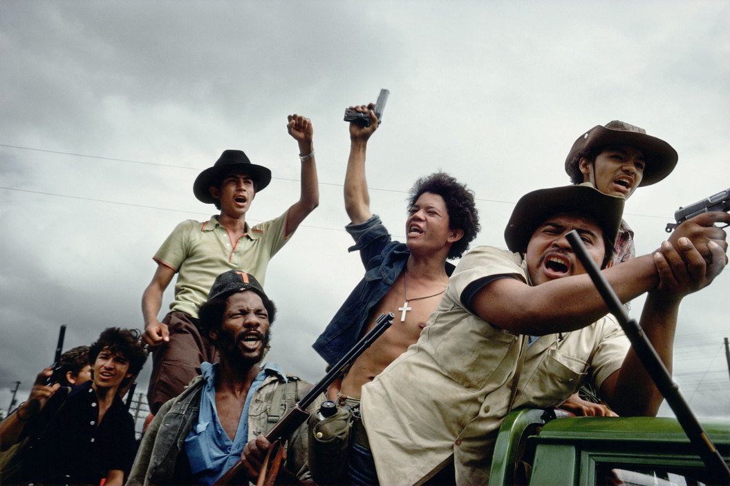 Combattente di strada, Managua, Nicaragua, 1979
