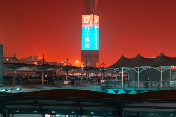 color landscape photograph of Beijing airport, China